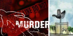 murder-chandigarh