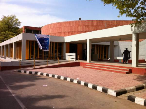 pu-auditorium-chd