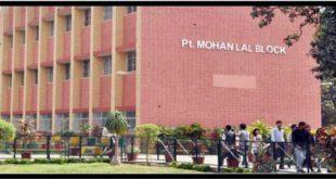 sd-college-chandigarh
