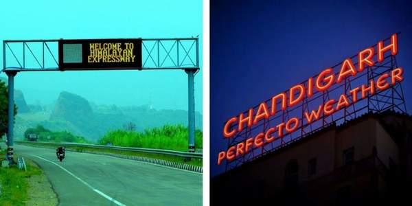 weather-screens-chandigarh