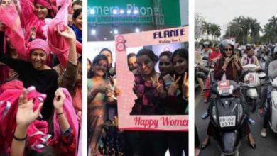 womens-day-chandigarh
