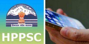 HPSC-app