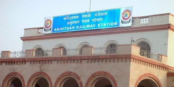 Railway-station-amritsar