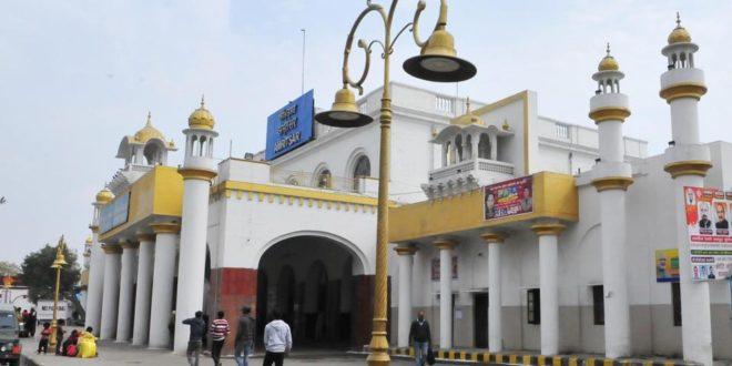 amritsar-railway-station