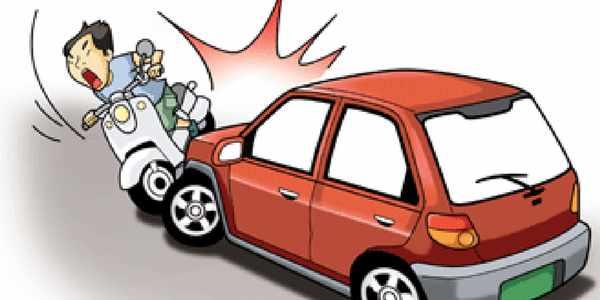 haryana-acidental-insurance