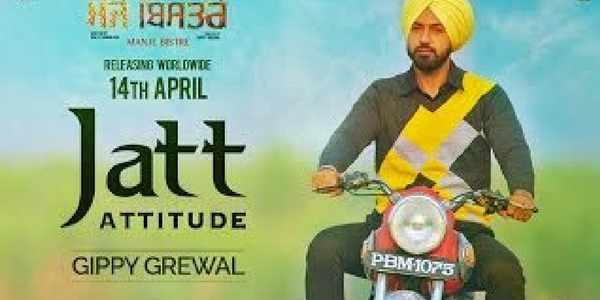 jatt-attitude-gippy