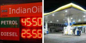 petrol-pump-led