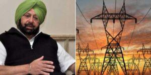 punjab-electricity