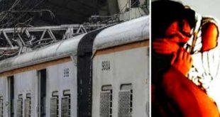 rape-in-train