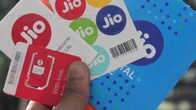 reliancei-jio-plans