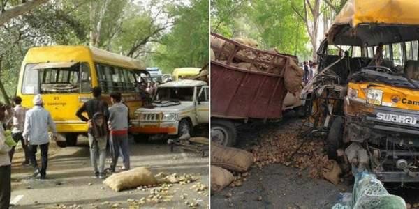 school-bus-accident-punjab