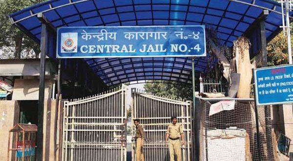 tihar-jail-delhi