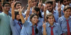 Class-12th-result-to-be-announced