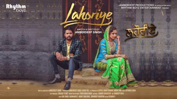 Lahoriye-all-Songs