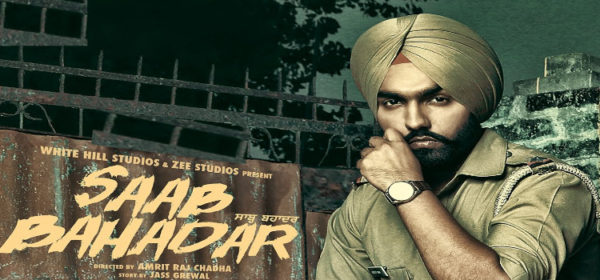 Saab-Bahadar-Mp3-Song-Ammy-Virk
