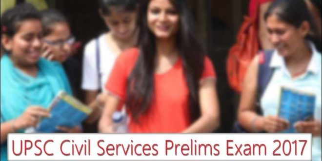UPSC-Civil-Services-Prelims-Exam-2017