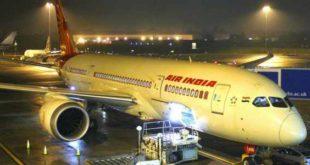 amristar-night-flights