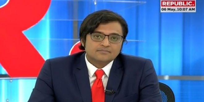 arnab-goswami-republic-tv