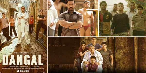 dangal-chinese-records