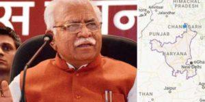haryana-announce-pension-journalism