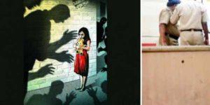 haryana-girl-raped