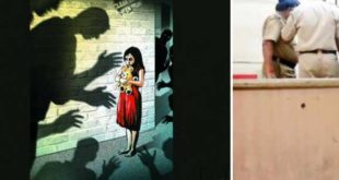 haryana-girl-raped