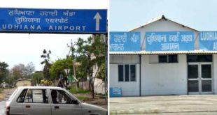 ludhiana-airport