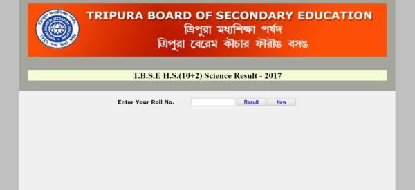 tripura-board-12-result-2017