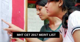 MHT-CET-2017-merit-list