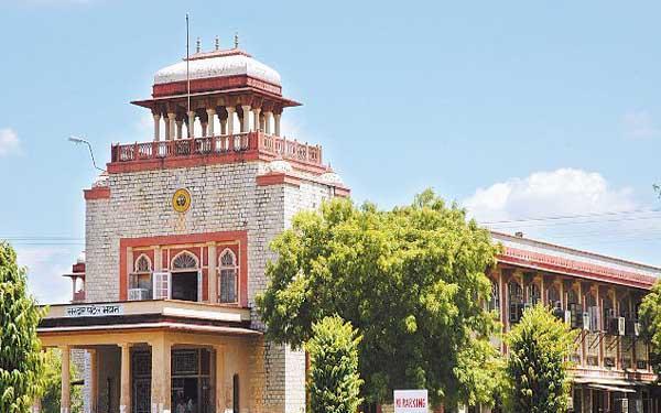 Rajasthan-University