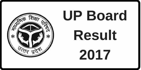 UP-Board-Result