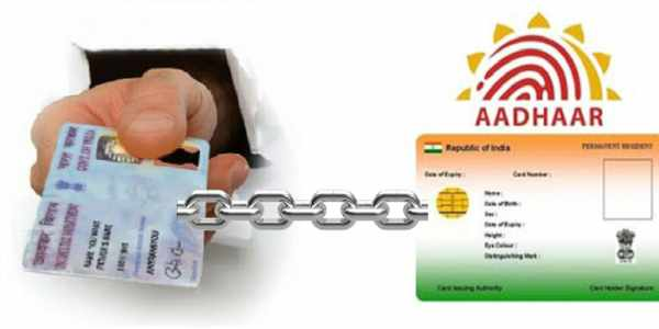 Image result for PAN card with Aadhaar