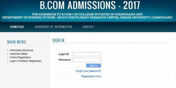b.com-admission-pu-2017