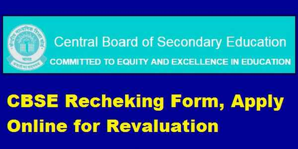 cbse-rechecking-procedure