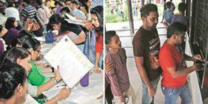 chandigarh-collge-admission