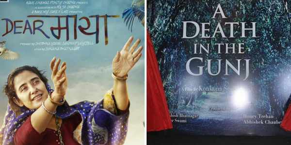 dear-maya-death-in-the-gunj