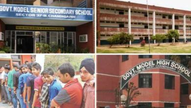 govt-school-11th-class-admission