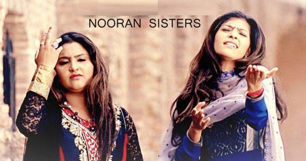 nooran-sisters-bajre-di-rakhi