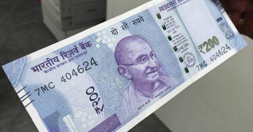 rs-200-new-note-india