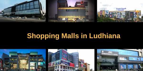 shopping-malls-ludhiana