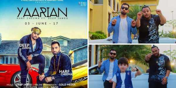 yaarian-harf-cheema-2017