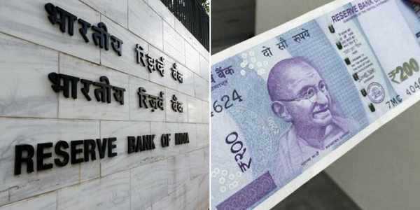 200-note-bank