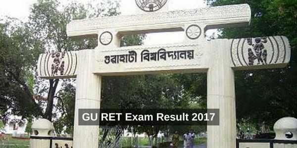GU-RET-Exam-Result-2017