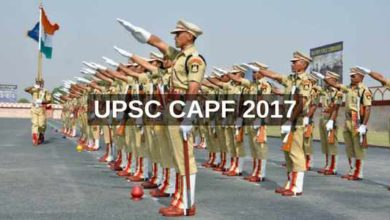 UPSC-CAPF-2017