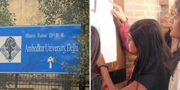 ambedkar-university-cut-off-list