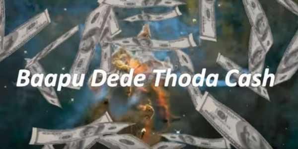 baapu-dede-thoda-cash