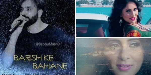 barish-ke-bhane
