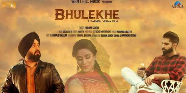 bhulekhe-song