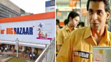 big-bazar-recruitment
