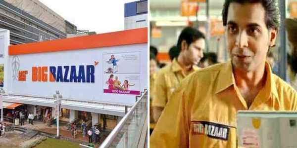 big-bazar-recruitment